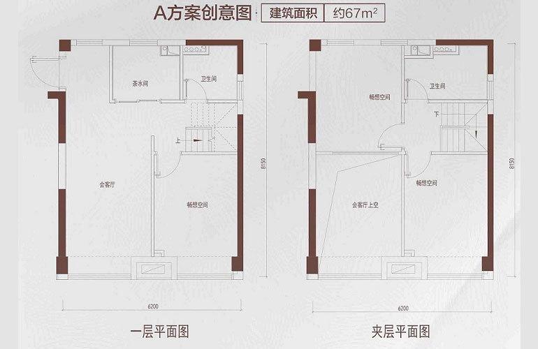 碧桂园星钻 A户型 3室1厅2卫 建筑面积约67㎡