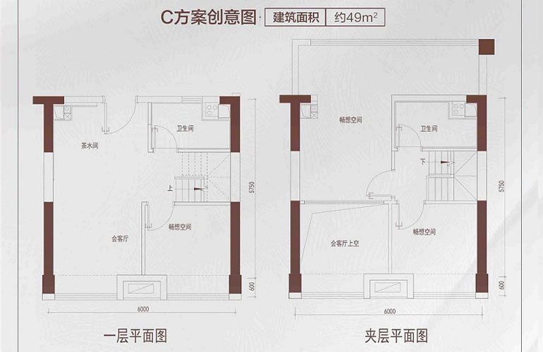 碧桂园星钻 C户型 2室1厅2卫 建筑面积约49㎡
