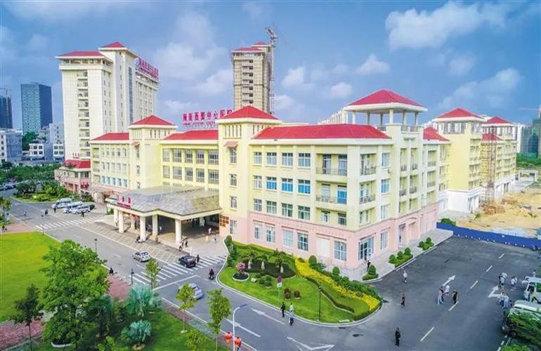 京艺源 海南西部中心医院