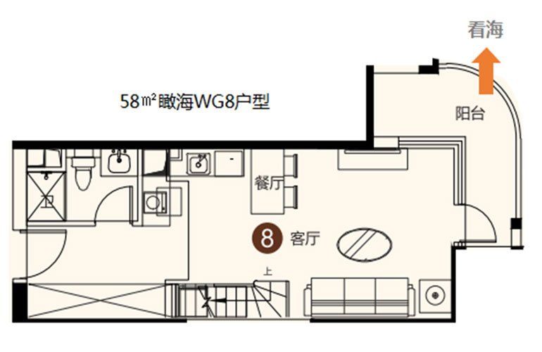 恒大海花岛 WG8 1室1厅1卫 建面58㎡