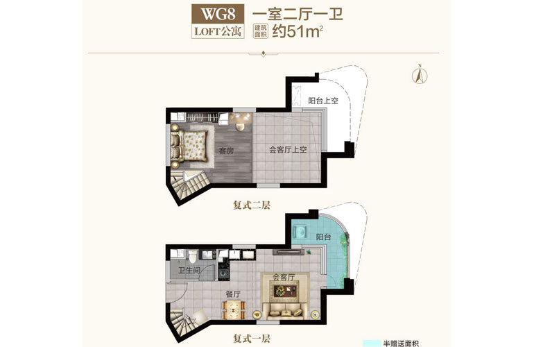 恒大海花岛 WG8 1室2厅1卫 建面51㎡