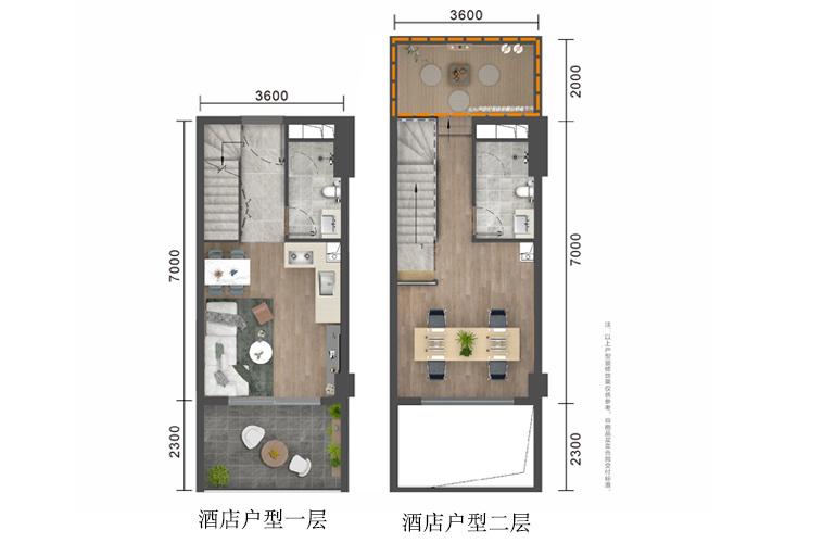 富力悦海湾 酒店户型 建筑面积41㎡