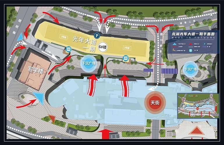龙湖光年 规划图