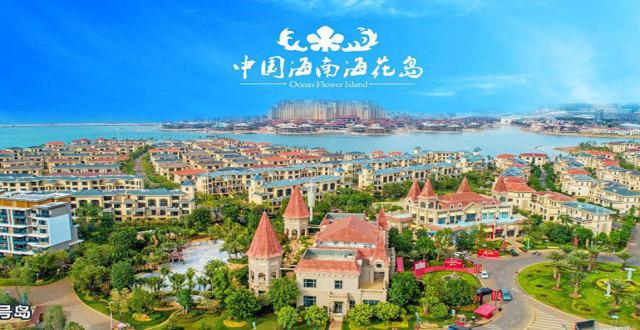 儋州恒大海花岛建筑面积47㎡平层户型样板间视频介绍