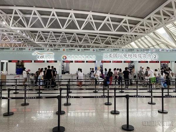 三亚机场设有2处免税物品提货点 提货指南来了!