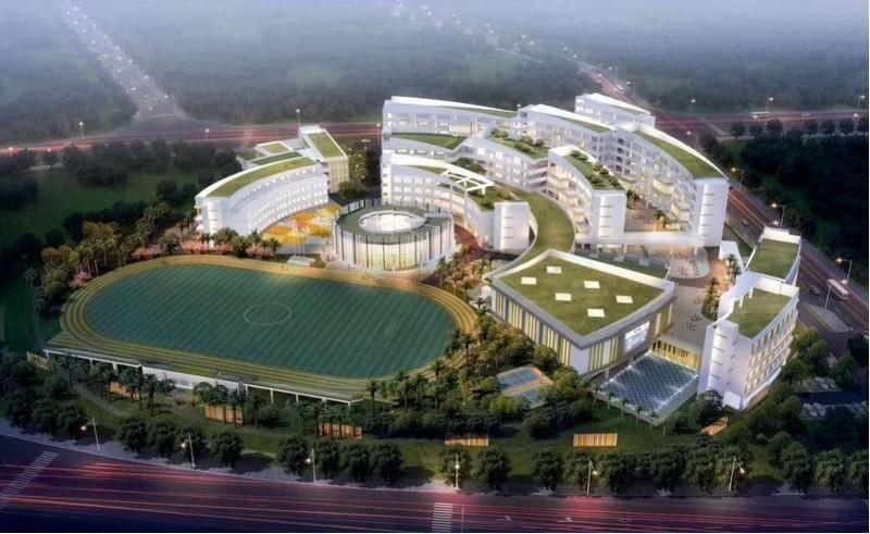200亿投资自贸港教育产业 海南教育配套大爆发!