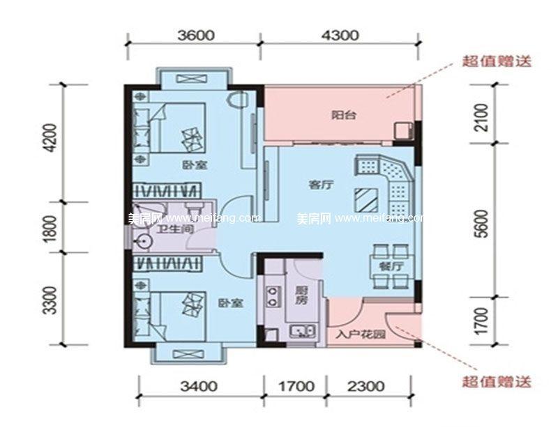 山海和湾 二期多层A户型 2室2厅1卫1厨 建面77㎡