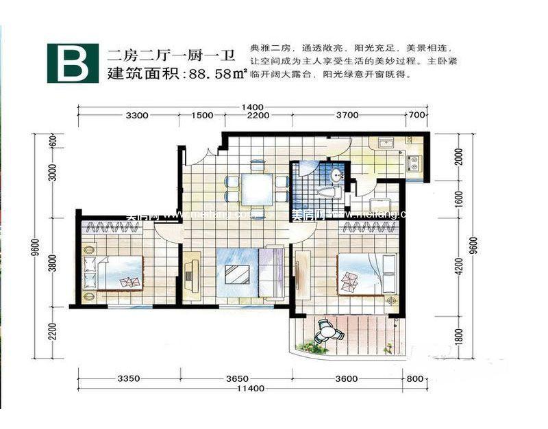 嘉宝花园二期 户型B2室2厅1卫1厨建面88.58㎡