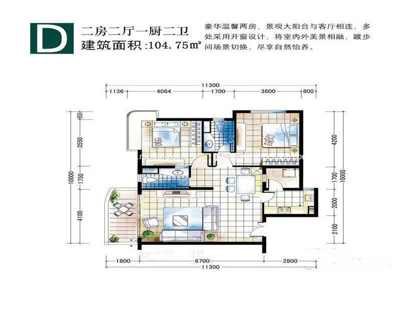 嘉宝花园二期 户型D2室2厅2卫1厨建面104.75㎡